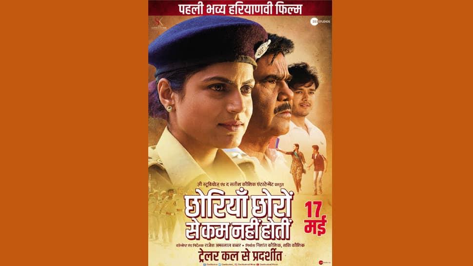 Haryanvi film Chhoriyan Chhoron Se Kam Nahi Hoti to release on May 17 by Zee Studios