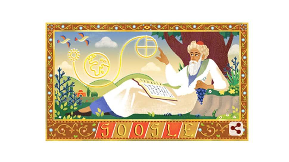 Google doodle celebrates Omar Khayyam's 971st birthday