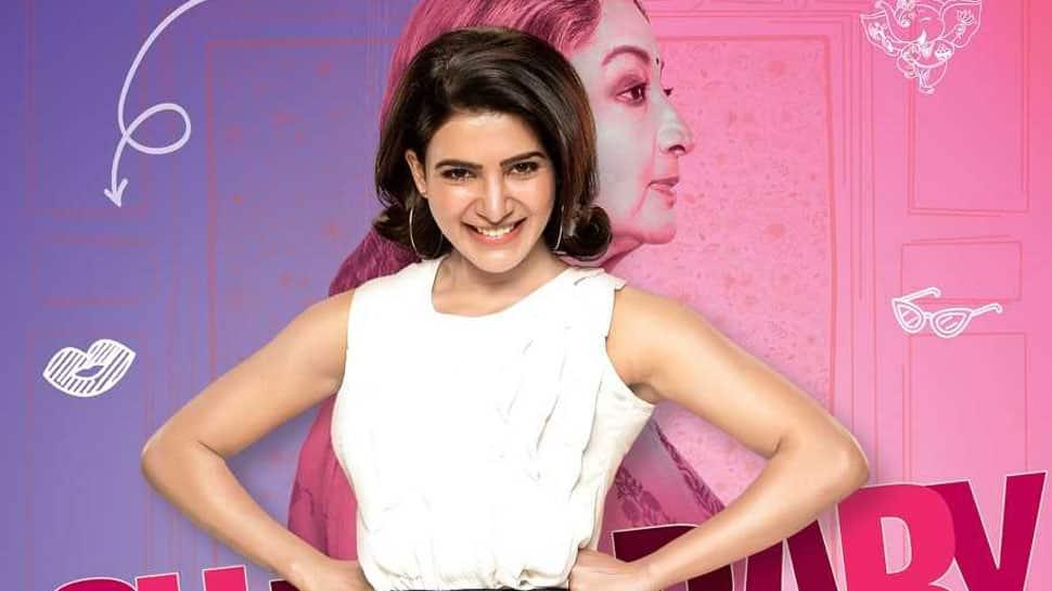 Samantha is Oh Baby! is just like Swathi: Naga Chaitanya