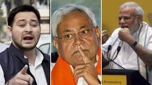 List of Bihar Lok Sabha Election 2019 winners