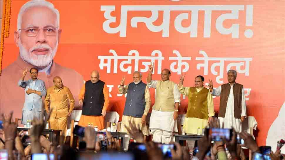 List of Lok Sabha election 2019 winners