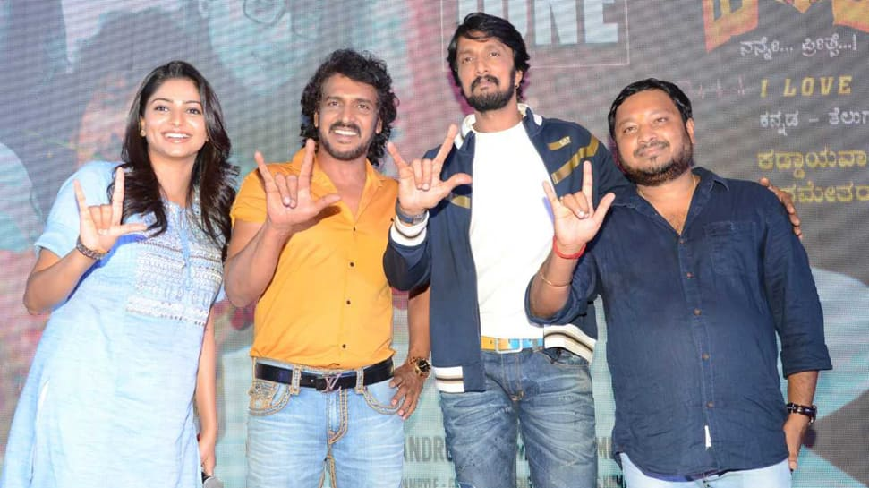 Kannada actor Upendra is back with I love You