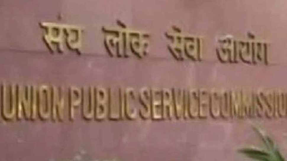 UPSC Civil Service Prelims Exam 2019 to be held in 72 cities on Sunday, June 2