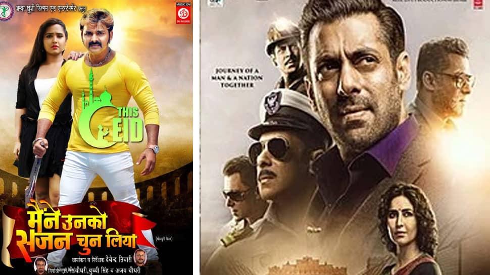 Pawan Singh-Kajal Raghwani's 'Maine Unko Sajan Chun Liya' to clash with Salman Khan-Katrina Kaif's 'Bharat' on Eid