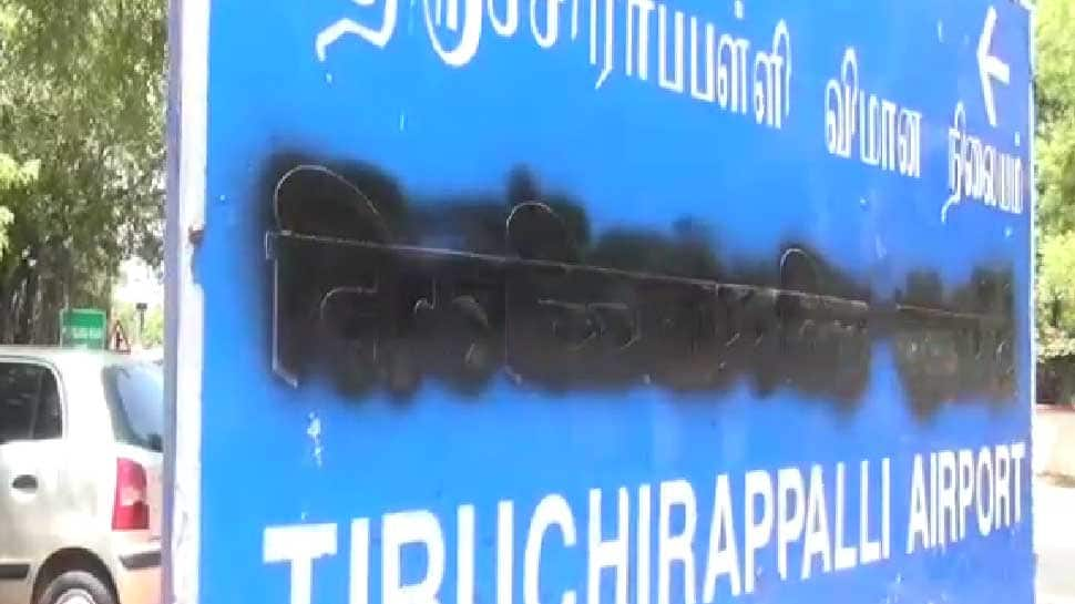Hindi signboards of central govt offices blackened in Tamil Nadu over language row