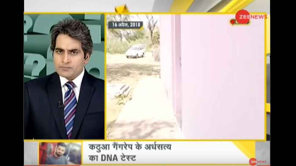 Watch: Zee News video which proved Vishal Jangotra's innocence in Kathua rape-murder case