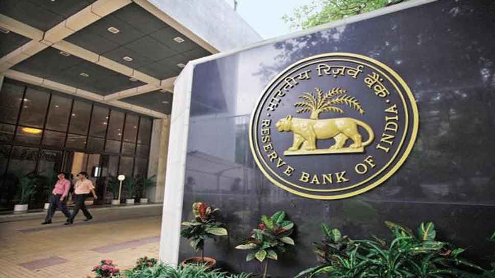 RBI launches complaint management system for grievance redressal