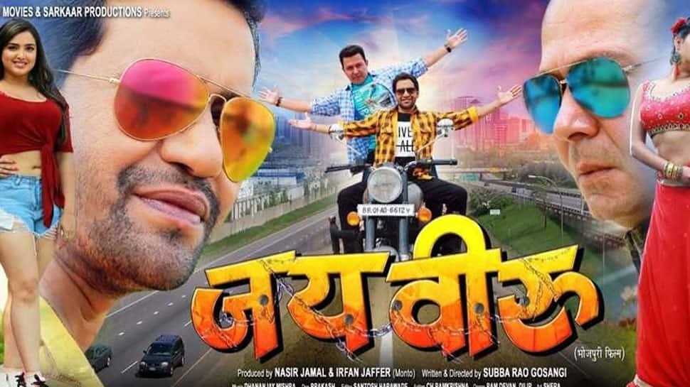 Nirahua-Aamrapali Dubey's 'Jai Veeru' brings back the hit romantic jodi on-screen