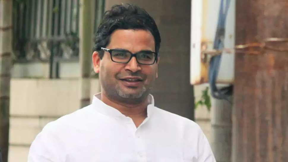 Prashant Kishor meets Mamata Banerjee again, may work with TMC for 2021  assembly polls | West Bengal News | Zee News