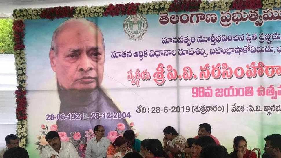 Ex-PM PV Narasimha Rao's 98th birth anniversary today, debate on his legacy continues