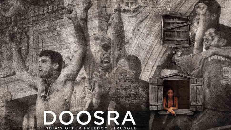 Doosra trailer brings back memories of NatWest win