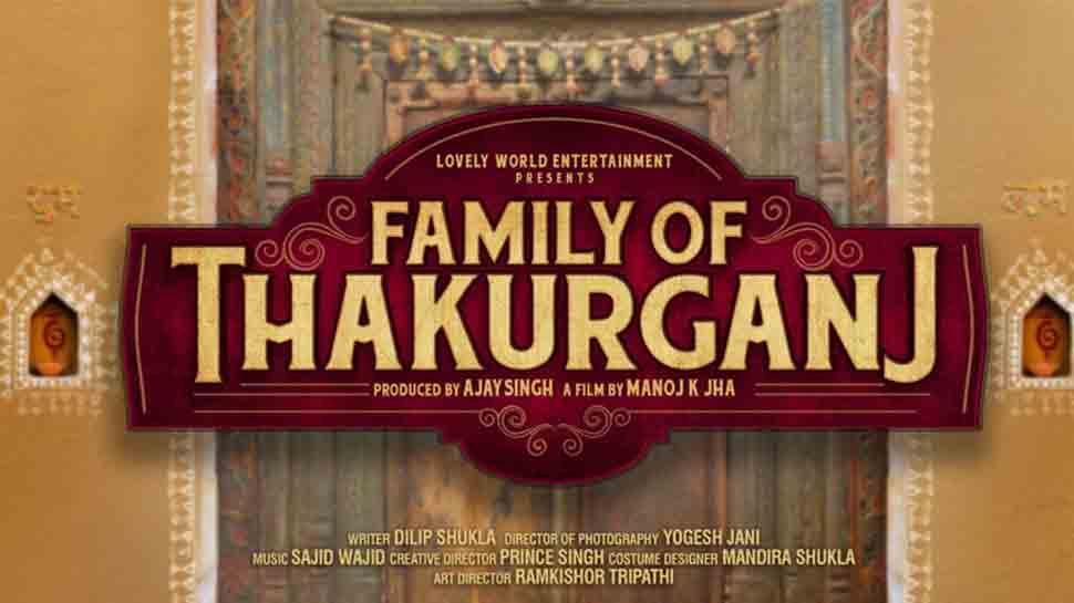 Family Of Thakurganj (2019) 720p PreDVD Rip x264 1.2GB AAC