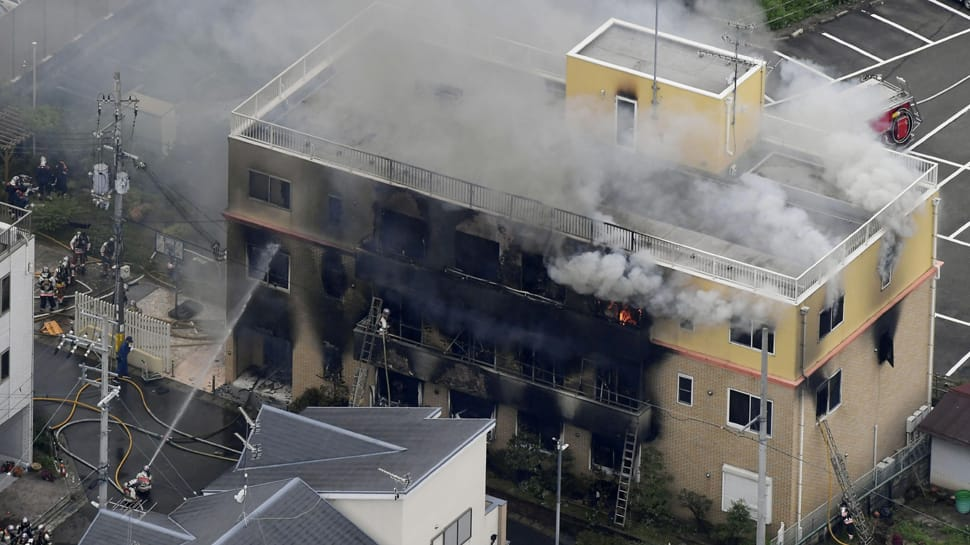 At least 30 feared dead, several injured in suspected arson attack in Japan's Kyoto