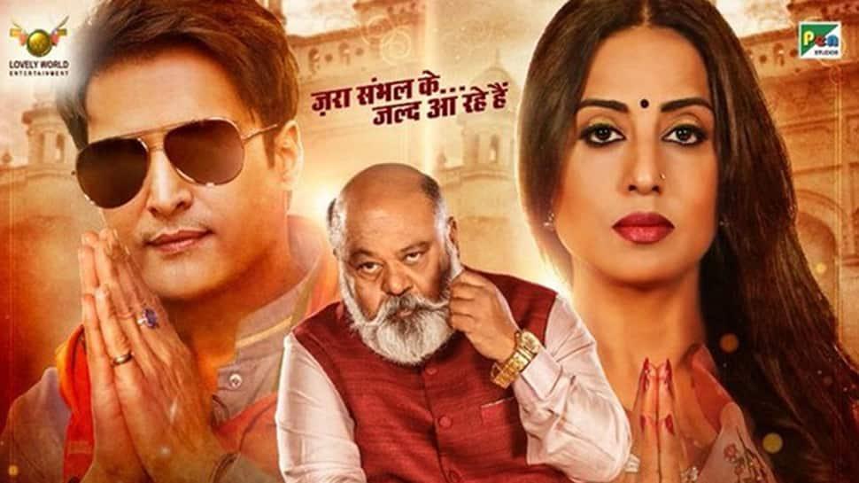 Family Of Thakurganj movie review: Familiar hang-ups
