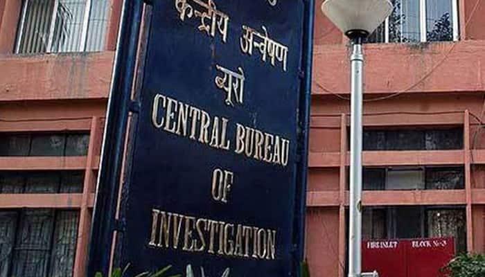 CBI arrests ex-bank branch manager in Bihar's Srijan scam case