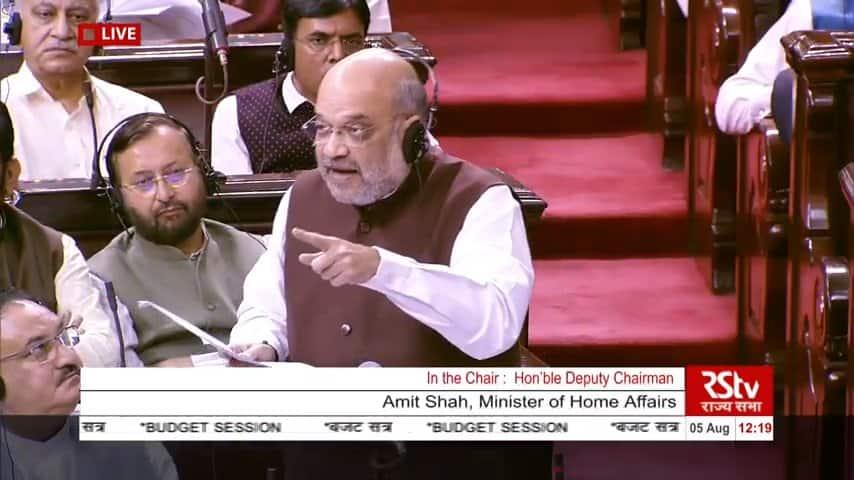 Jammu and Kashmir bifurcated, Ladakh separated into Union Territory