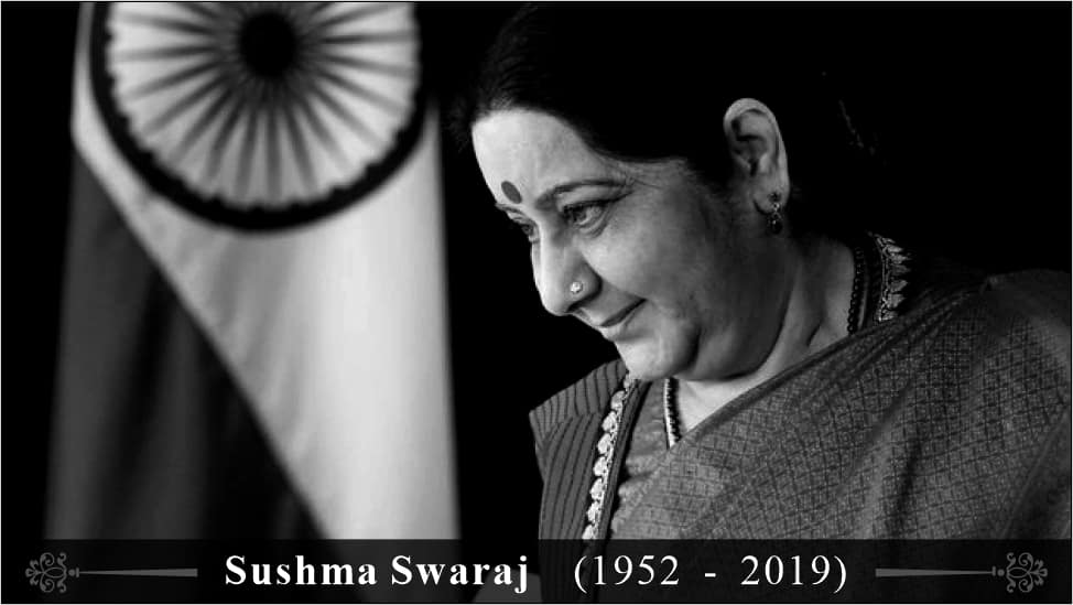 An irreparable loss: Leaders across parties mourn Sushma Swaraj's untimely demise
