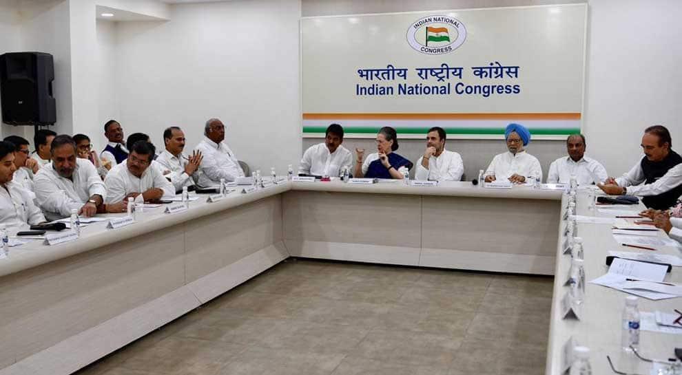 CWC meet to pick new Congress chief underway, Sonia Gandhi present