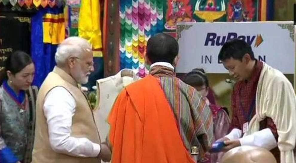 PM Narendra Modi launches RuPay Card in Bhutan, calls Thimpu a 'major partner'