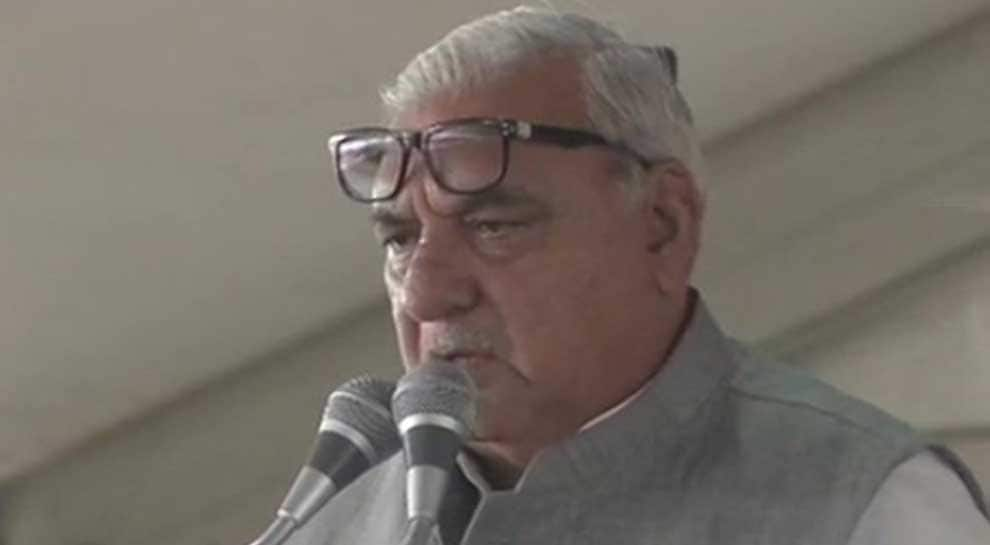 Former Haryana CM Bhupinder Singh Hooda backs Centre's move to repeal Article 370, says Congress has 'lost its way'