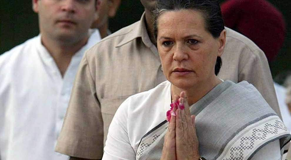 Sonia to address Congress party workers in Delhi to celebrate Rajiv Gandhi's life