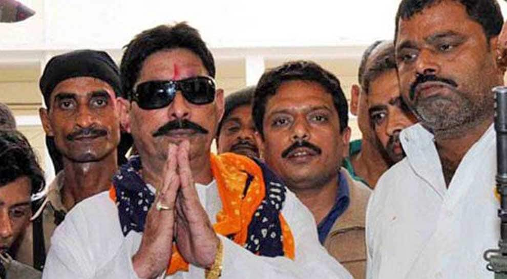 Bihar MLA Anant Singh, charged under UAPA and absconding since August 17, surrenders before Delhi's Saket court