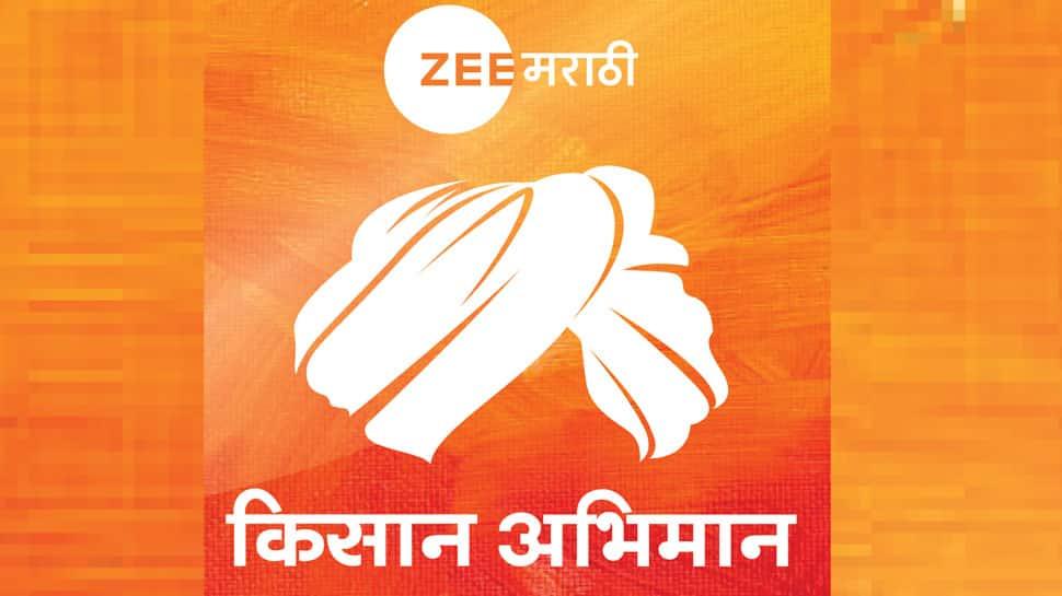 Zee Marathi's 'Kisan Abhiman App' completes 1 year of enriching farmer lives
