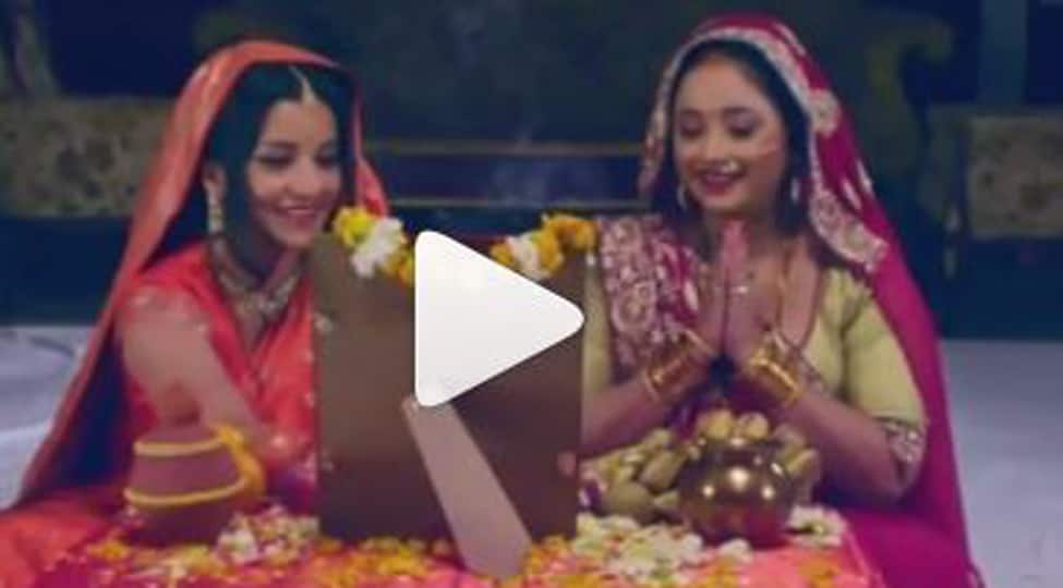 Rani Chatterjee wishes fans on Hartalika Teej, shares a video featuring Monalisa-Watch