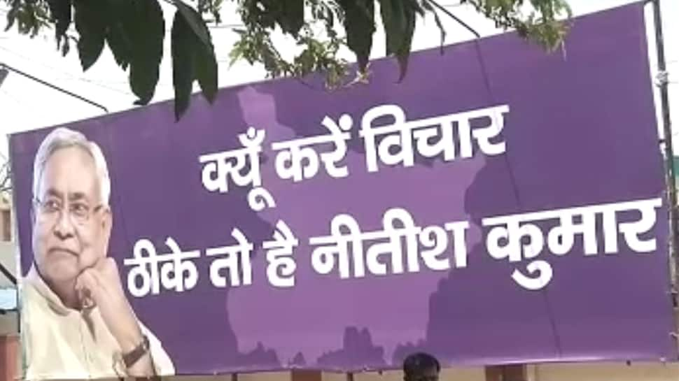 Ahead of Bihar Assembly elections, JDU's new poster featuring Nitish Kumar has a message for rivals as well as partners