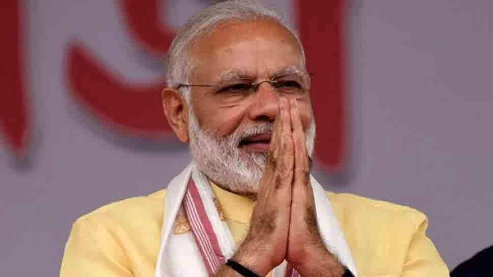 PM Narendra Modi's Nagpur visit cancelled due to rain alert