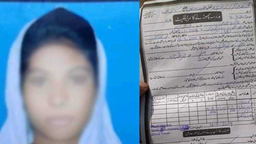 15-year-old Christian girl forcibly converted to Islam in Pakistan's Punjab province