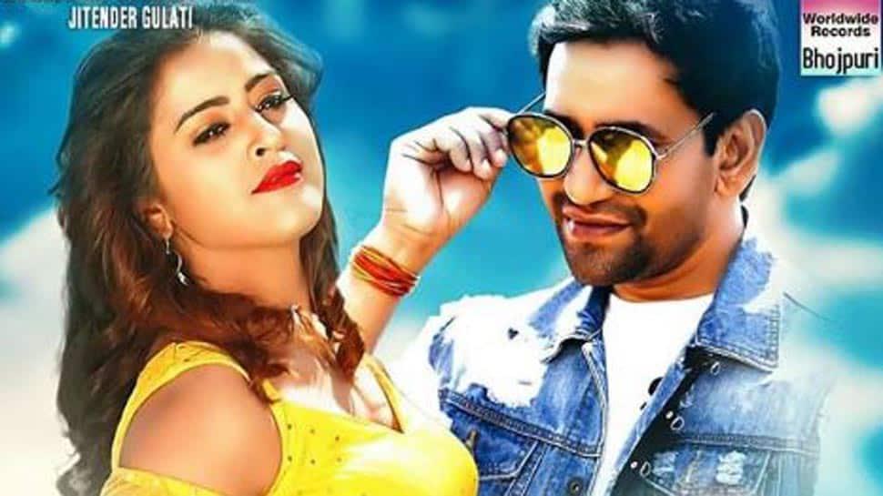 'Ohi Se Marriage Karunga' from Dinesh Lal Yadav starrer Lallu Ki Laila garners over 3 lakh views