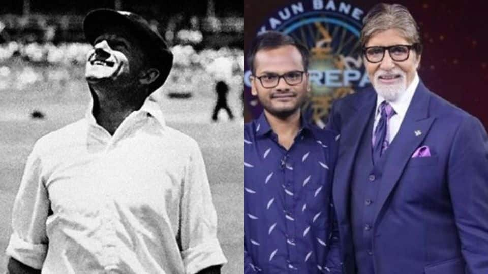 KBC 11: This question on Sir Don Bradman came between IAS aspirant Sanoj Raj and Rs 7 crore