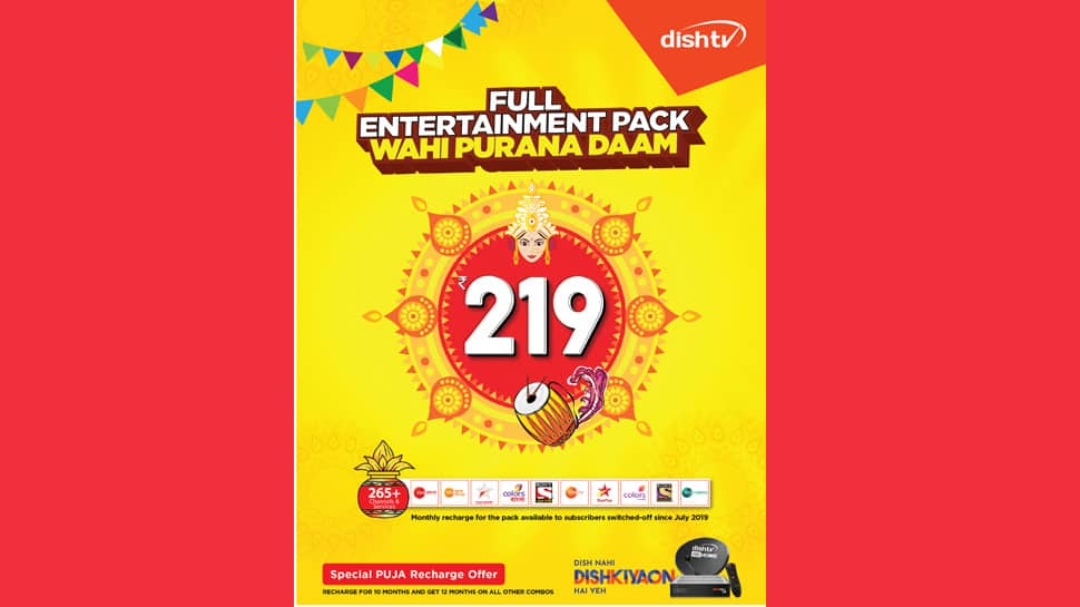 DishTV announces complete Bangla Entertainment along with popular channels at only INR 219 per month