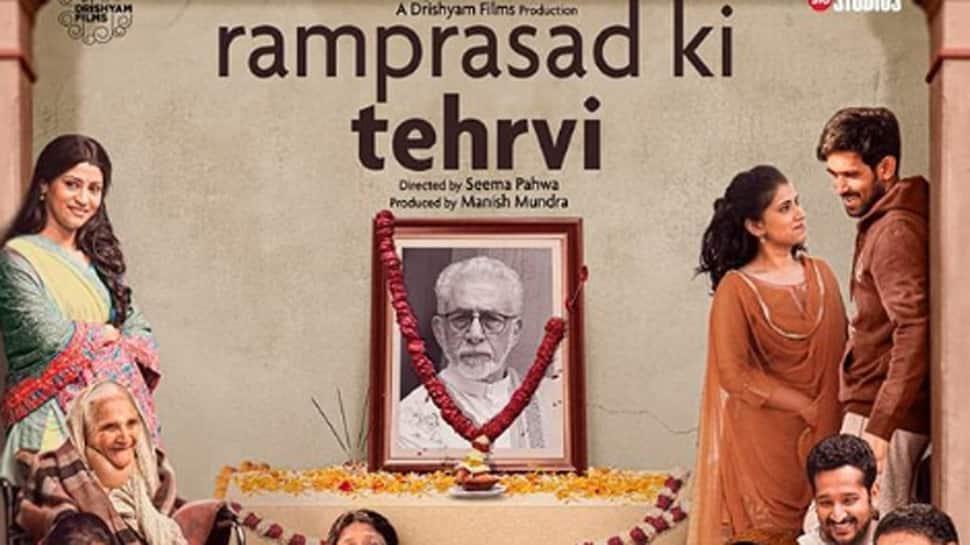 Seema Pahwa's directorial debut film at JIO MAMI fest