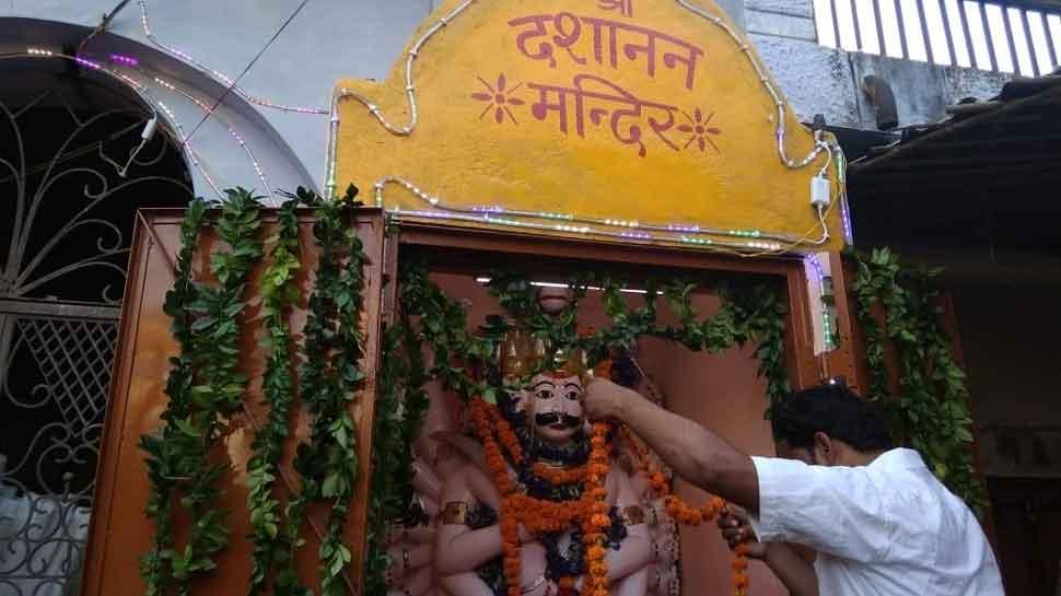 'Dashanan Mandir': A temple where demon king Ravana is worshipped