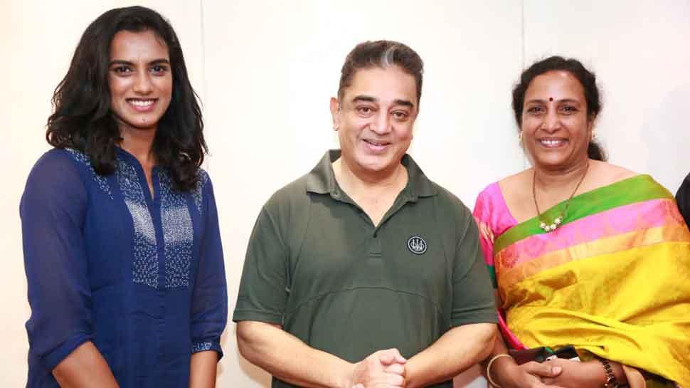 PV Sindhu meets Kamal Haasan in Chennai