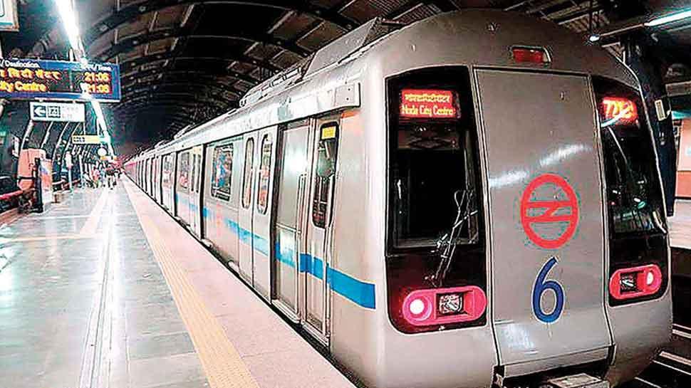 Man commits suicide at Delhi's Uttam Nagar East metro station