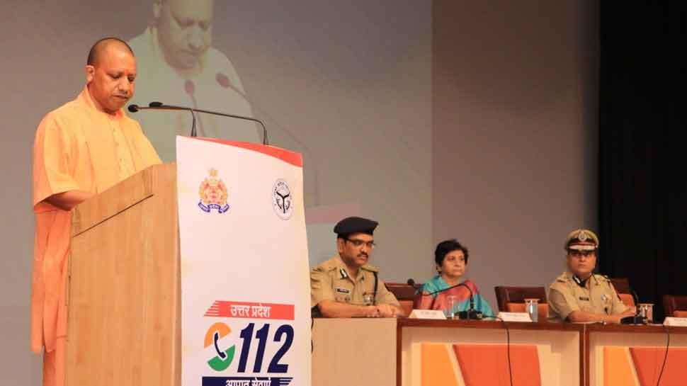 CM Yogi Adityanath launches single emergency helpline number 112 in Uttar Pradesh
