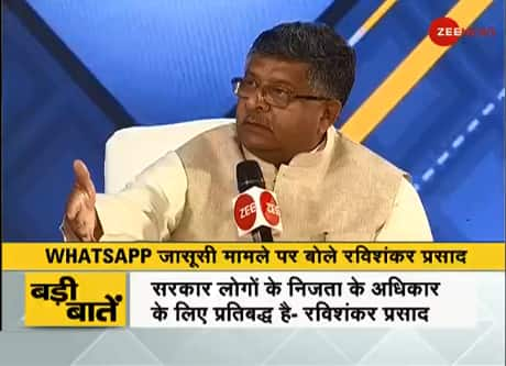 Government is committed to right to privacy of people, says Ravi Shankar Prasad on WhatsApp snooping row