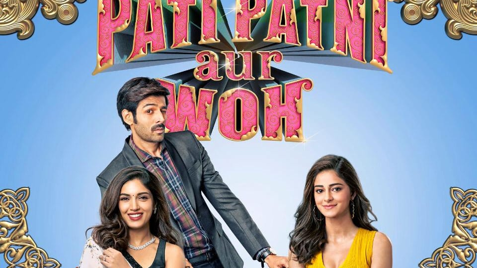Kartik Aaryan, Bhumi Pednekar and Ananya Panday feature in yet another quirky poster of 'Pati Patni Aur Woh'