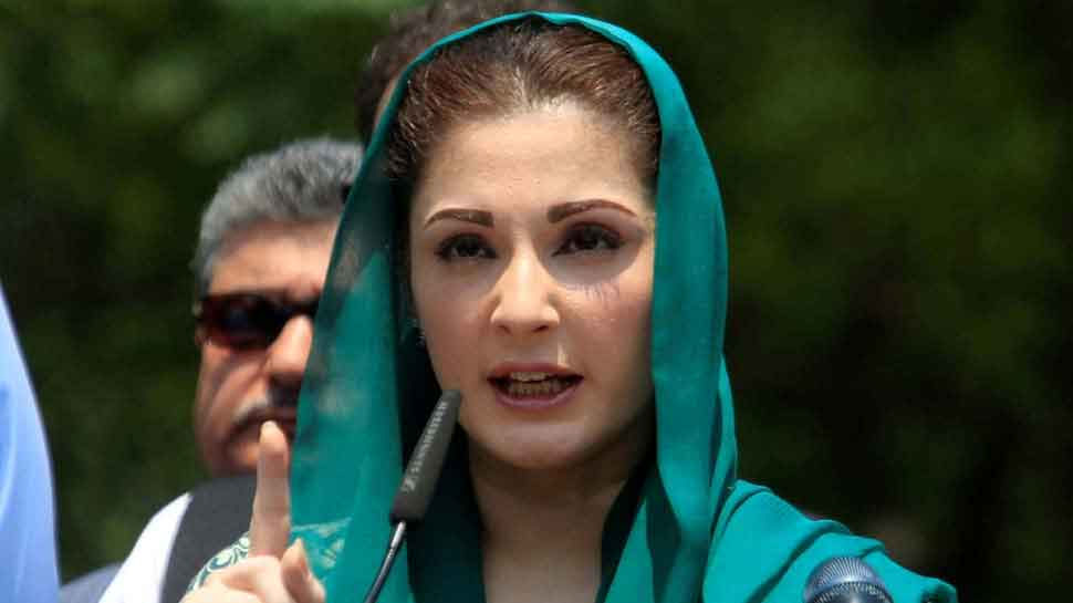 Maryam Nawaz gets bail in Chaudhry Sugar Mills case