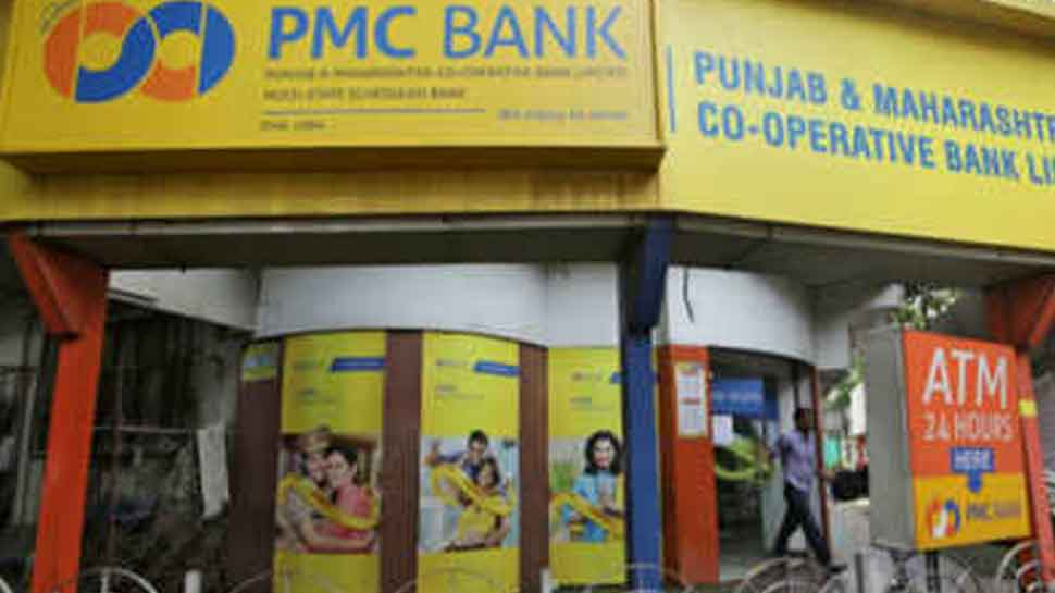 PMC Bank crisis: RBI raises withdrawal limit for account holders to Rs 50,000