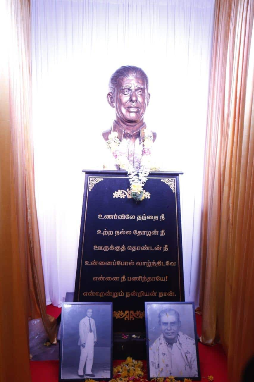 Kamal Haasan unveiled his father's statue