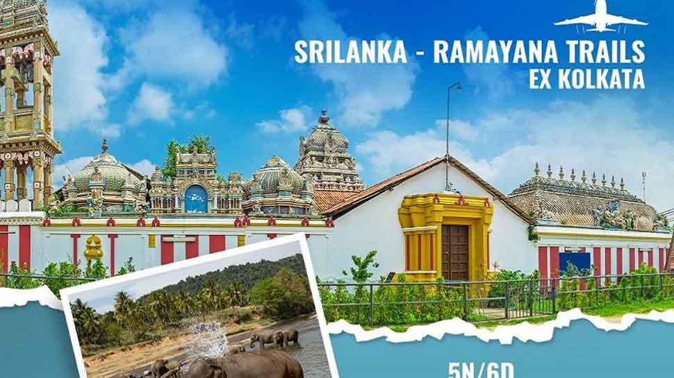 IRCTC Kolkata offers Sri Lanka-Ramayana Trails; check fare, itinerary and other details
