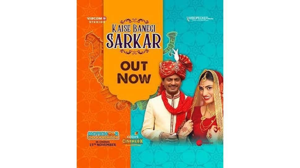 Wedding song 'Kaise Banegi Sarkar' from 'Motichoor Chaknachoor' out