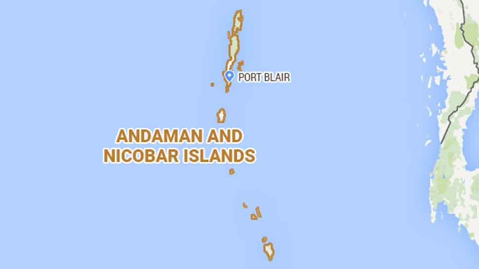 Earthquake measuring 5.0 hits Nicobar Islands, no casualties reported