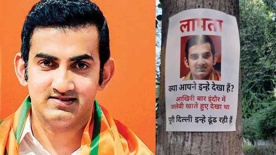 'Gautam Gambhir missing' posters put up in Delhi for skipping crucial meet over air pollution