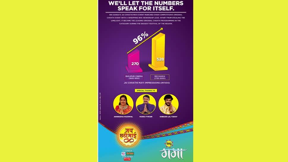 Big Ganga's original Chhath event reigns supreme over its competitors