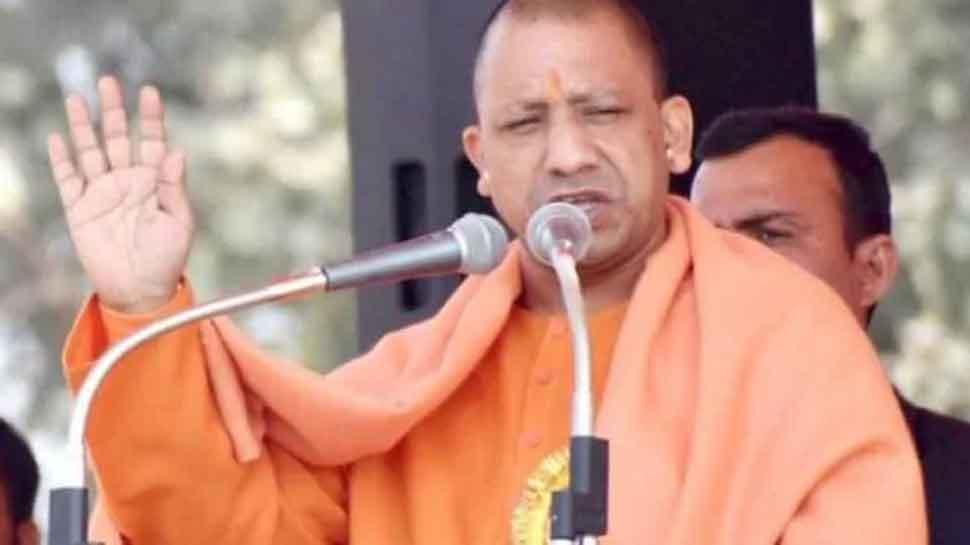 Uttar Pradesh CM Yogi Adityanath announces bailout package for UPPCL employees